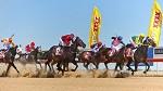 Birdsville Races in Birdsville, Australia