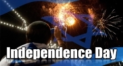 Israel Independence Day 2016