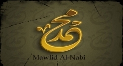 Mawlid al-Nabi 2018