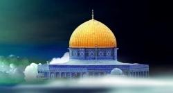 Quds Day 2018