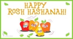 Rosh HaShanah 2017