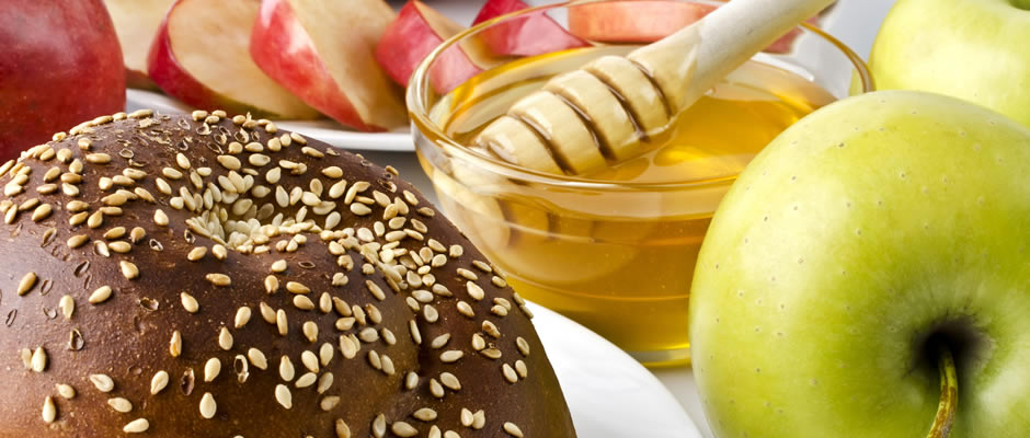 The Start of Rosh Hashanah