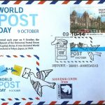 World Post Day 2018