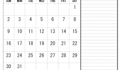 August 2020 Calendar with Holidays Free Printable