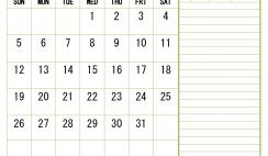 Printable July 2020 Calendar with Holidays Word
