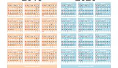 2019 and 2020 Calendar Printable with Holidays Word