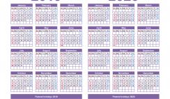 Free 2019 2020 Calendar Printable with Holidays