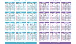 Free 2019 2020 Calendar Printable Word