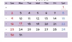 January 2022 Calendar with Holidays Printable