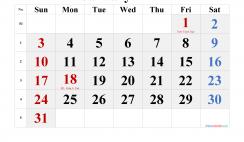 Free January 2021 Calendar Printable
