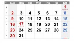 Free January 2022 Calendar Printable