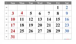 Free July 2022 Calendar Printable