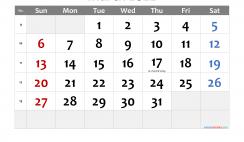 Free March 2022 Calendar Printable