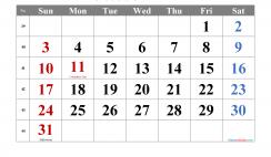 Free October 2021 Calendar Printable