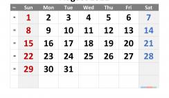 Free Printable 2021 August  Calendar