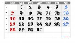 Free Printable 2022 August  Calendar