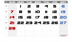 Printable Calendar 2021 February