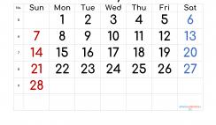 Free Printable 2021 February  Calendar