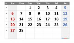 Printable February 2022 Calendar