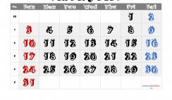 Free Printable 2021 January Calendar