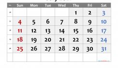 Printable July 2021 Calendar
