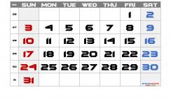 Printable Calendar 2022 July