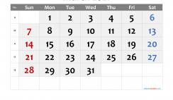 Printable March 2021 Calendar