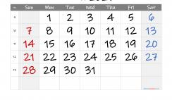 Free Printable 2021 March  Calendar