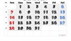 Free Printable Calendar 2021 March