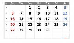 Free Printable Calendar 2022 March