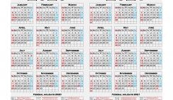 Printable 2020 and 2021 Calendar