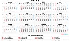 Free 2021 Printable Calendar with Week Numbers
