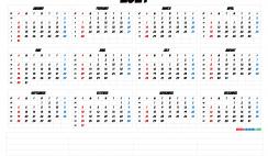 Free Cute Printable Calendar 2021