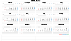 2021 Yearly Calendar Template Word