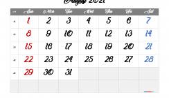 Free Editable August 2021 Calendar