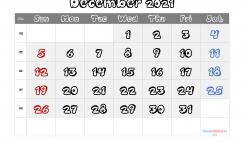 Printable December 2021 Calendar PDF