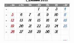 Calendar December 2021 Free Printable