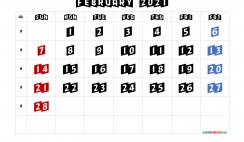 Calendar February 2021 Printable Free