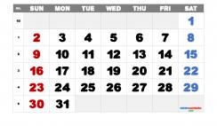 Printable January 2022 Calendar Free