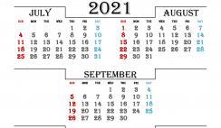 Calendar July August September 2021 Printable