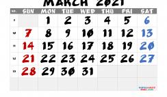 Printable March 2021 Calendar PDF