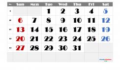 Printable March 2022 Calendar Free