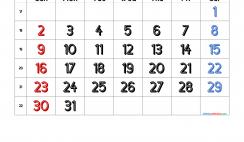 Free May 2021 Calendar Printable