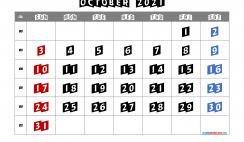 October 2021 Calendar Printable Free