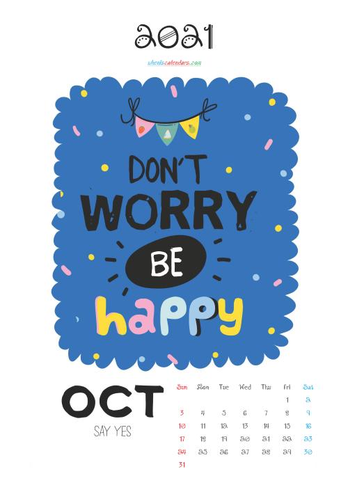 Free Cute Calendar Printable October 2021