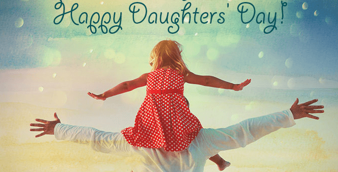 Happy National Daughters Day and  When is National Daughters Day 2021, 2022, 2023, 2024